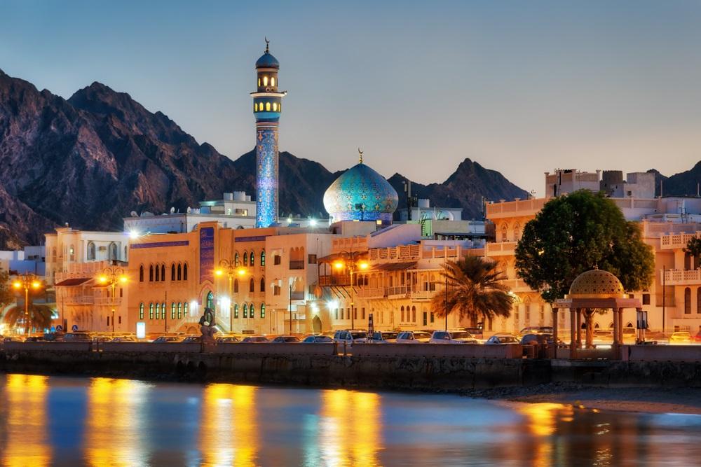 Maszkat Oman