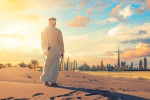szaúd-arábiai városterv